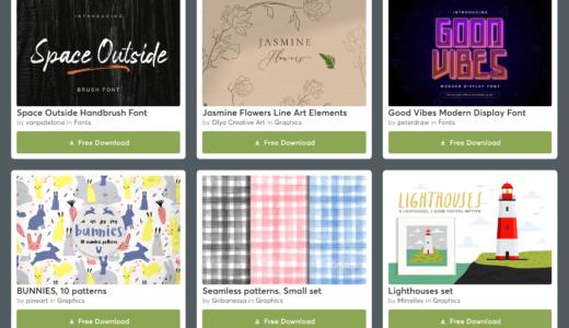 【期間限定】Creative Market 今週の無料素材、6個のデザイン素材が無料でダウンロードできるのは #ナイショ。(2020年7月第2週)