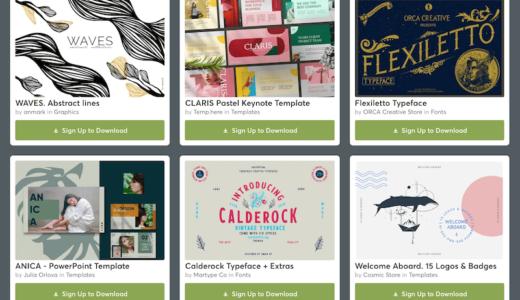 【期間限定】Creative Market 今週の無料素材、6個のデザイン素材が無料でダウンロードできるのは #ナイショ。(2020年8月第5週)