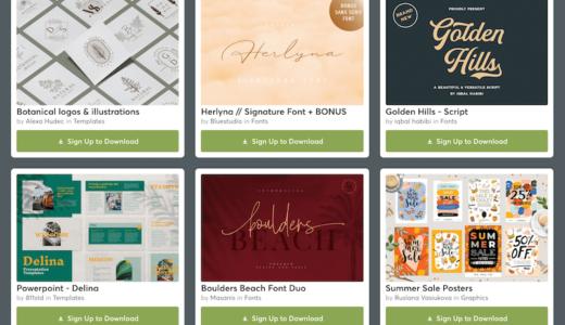 【期間限定】Creative Market 今週の無料素材、6個のデザイン素材が無料でダウンロードできるのは #ナイショ。(2020年9月第1週)
