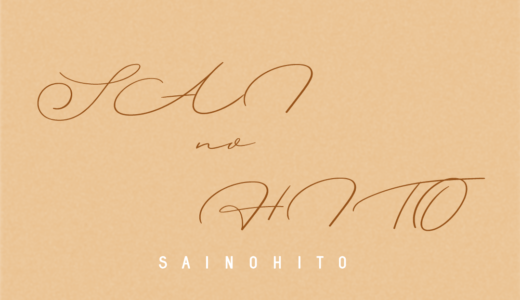 Herlyna // Signature Font + BONUS 商用利用可能な有料フォントが今だけ無料 2020-09-07まで