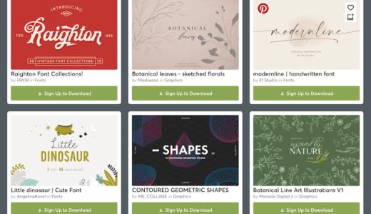 【期間限定】Creative Market 今週の無料素材、6個のデザイン素材が無料でダウンロードできるのは #ナイショ。(2020年9月第2週)