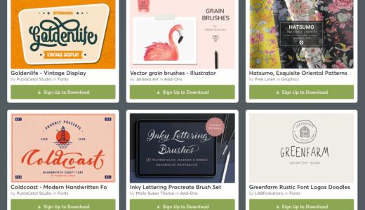 【期間限定】Creative Market 今週の無料素材、6個のデザイン素材が無料でダウンロードできるのは #ナイショ。(2020年9月第3週)