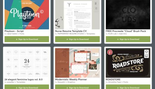 【期間限定】Creative Market 今週の無料素材、6個のデザイン素材が無料でダウンロードできるのは #ナイショ。(2020年9月第4週)