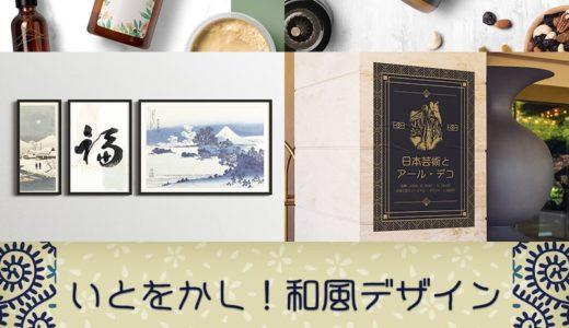 いとをかし!和風デザインフォント・筆文字集、通常10万円以上が97%オフで3,200円なのは #ナイショ。【期間限定/商用化】