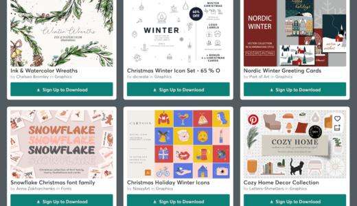 【期間限定】Creative Market 今週の無料素材、6個のデザイン素材が無料でダウンロードできるのは #ナイショ。(2020年12月第4週)