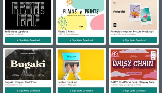 【期間限定】Creative Market 今週の無料素材、6個のデザイン素材が無料でダウンロードできるのは #ナイショ。(2020年12月第5週)