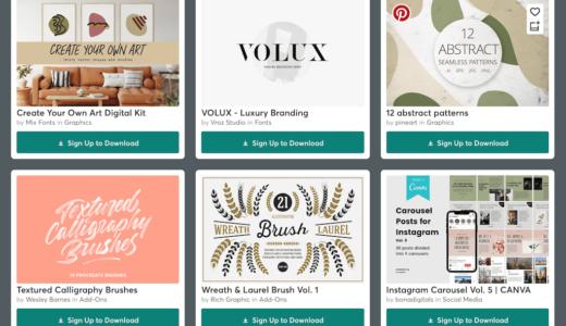 【期間限定】Creative Market 今週の無料素材、6個のデザイン素材が無料でダウンロードできるのは #ナイショ。(2021年01月第4週)