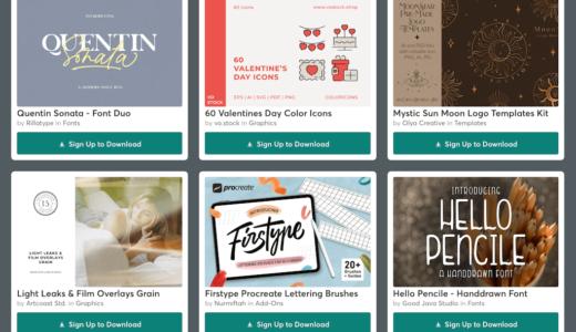 【期間限定】Creative Market 今週の無料素材、6個のデザイン素材が無料でダウンロードできるのは #ナイショ。(2021年02月第1週)