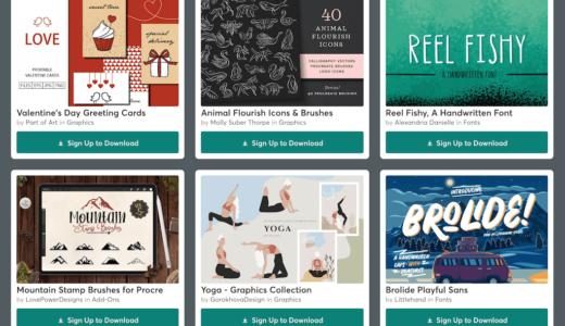 【期間限定】Creative Market 今週の無料素材、6個のデザイン素材が無料でダウンロードできるのは #ナイショ。(2021年02月第2週)