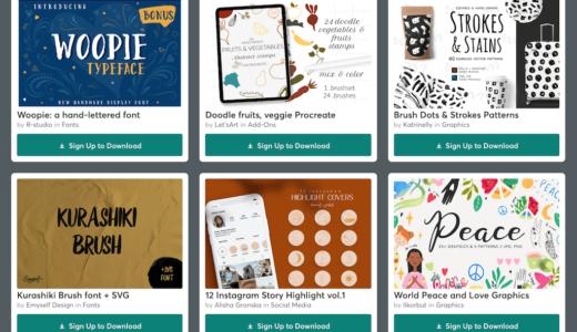【期間限定】Creative Market 今週の無料素材、6個のデザイン素材が無料でダウンロードできるのは #ナイショ。(2021年02月第3週)