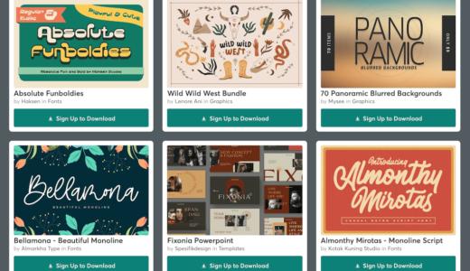 【期間限定】Creative Market 今週の無料素材、6個のデザイン素材が無料でダウンロードできるのは #ナイショ。(2021年02月第4週)