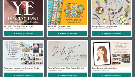 【期間限定】Creative Market 今週の無料素材、6個のデザイン素材が無料でダウンロードできるのは #ナイショ。(2021年03月第3週)