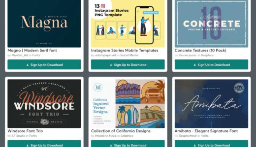 【期間限定】Creative Market 今週の無料素材、6個のデザイン素材が無料でダウンロードできるのは #ナイショ。(2021年03月第5週)