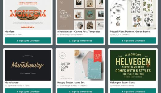 【期間限定】Creative Market 今週の無料素材、6個のデザイン素材が無料でダウンロードできるのは #ナイショ。(2021年04月第2週)