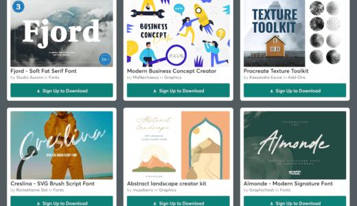 【期間限定】Creative Market 今週の無料素材、6個のデザイン素材が無料でダウンロードできるのは #ナイショ。(2021年04月第3週)