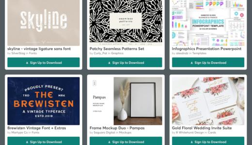 【期間限定】Creative Market 今週の無料素材、6個のデザイン素材が無料でダウンロードできるのは #ナイショ。(2021年04月第4週)