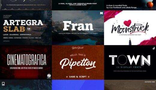 The Creative's Spectacular Typography Set、通常36万円以上($3,422)が99%オフで約3千円($29)なのは #ナイショ。【期間限定/商用化】