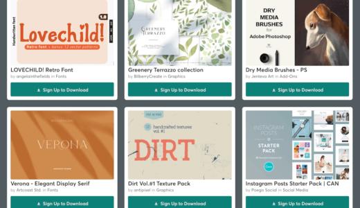 【期間限定】Creative Market 今週の無料素材、6個のデザイン素材が無料でダウンロードできるのは #ナイショ。(2021年05月第2週)