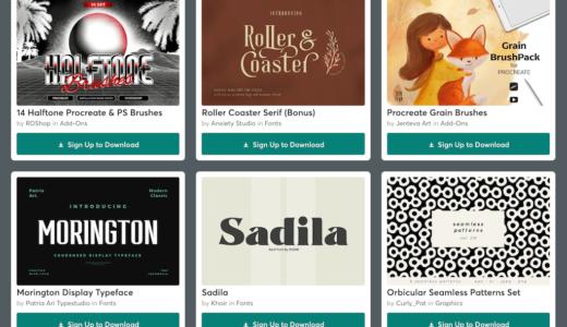 【期間限定】Creative Market 今週の無料素材、6個のデザイン素材が無料でダウンロードできるのは #ナイショ。(2021年05月第5週)