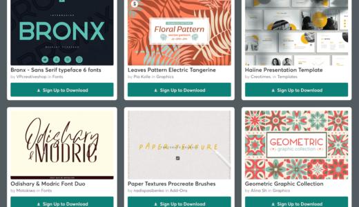 【期間限定】Creative Market 今週の無料素材、6個のデザイン素材が無料でダウンロードできるのは #ナイショ。(2021年06月第2週)