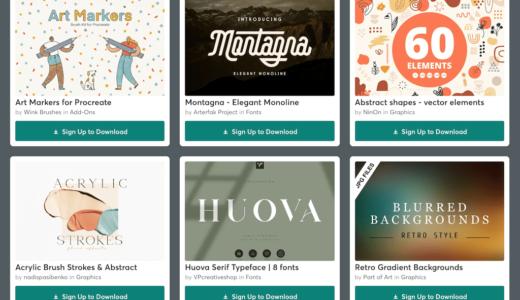 【期間限定】Creative Market 今週の無料素材、6個のデザイン素材が無料でダウンロードできるのは #ナイショ。(2021年06月第3週)
