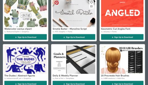 【期間限定】Creative Market 今週の無料素材、6個のデザイン素材が無料でダウンロードできるのは #ナイショ。(2021年07月第2週)