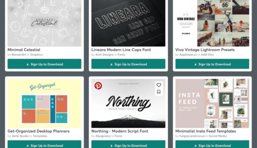 【期間限定】Creative Market 今週の無料素材、6個のデザイン素材が無料でダウンロードできるのは #ナイショ。(2021年07月第5週)