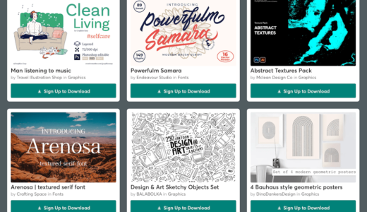 【期間限定】Creative Market 今週の無料素材、6個のデザイン素材が無料でダウンロードできるのは #ナイショ。(2021年08月第1週)