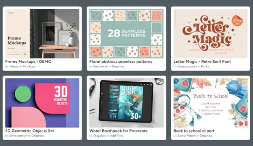 【期間限定】Creative Market 今週の無料素材、6個のデザイン素材が無料でダウンロードできるのは #ナイショ。(2021年08月第3週)