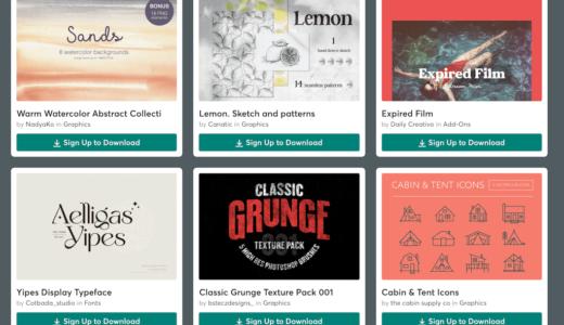 【期間限定】Creative Market 今週の無料素材、6個のデザイン素材が無料でダウンロードできるのは #ナイショ。(2021年08月第6週)