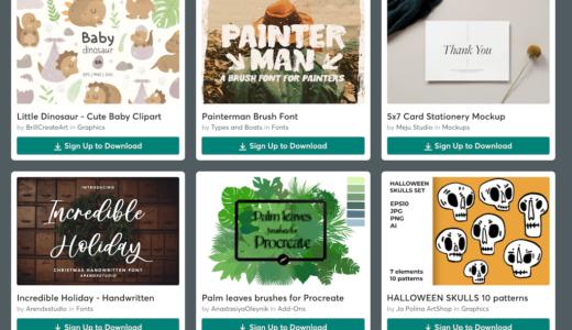 【期間限定】Creative Market 今週の無料素材、6個のデザイン素材が無料でダウンロードできるのは #ナイショ。(2021年09月第2週)