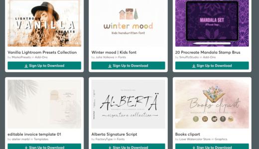【期間限定】Creative Market 今週の無料素材、6個のデザイン素材が無料でダウンロードできるのは #ナイショ。(2021年09月第3週)