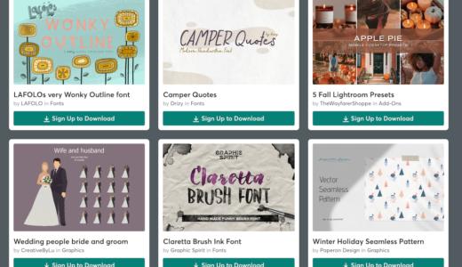 【期間限定】Creative Market 今週の無料素材、6個のデザイン素材が無料でダウンロードできるのは #ナイショ。(2021年09月第4週)