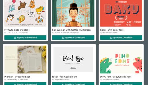 【期間限定】Creative Market 今週の無料素材、6個のデザイン素材が無料でダウンロードできるのは #ナイショ。(2021年10月第2週)