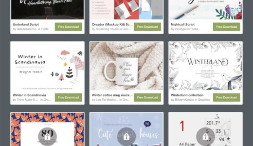 【期間限定】Creative Market 今週の無料素材、6個のデザイン素材が無料でダウンロードできるのは #ナイショ。(2018年12月第4週)