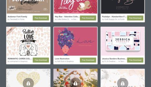 【期間限定】Creative Market 今週の無料素材、6個のデザイン素材が無料でダウンロードできるのは #ナイショ。(2019年2月第2週)