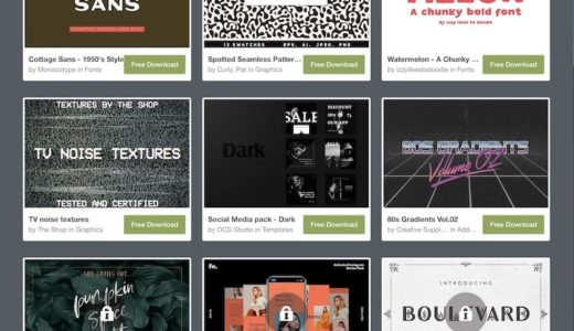 【期間限定】Creative Market 今週の無料素材、6個のデザイン素材が無料でダウンロードできるのは #ナイショ。(2019年02月第3週)