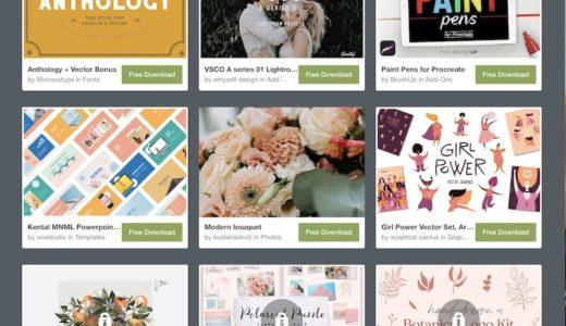 【期間限定】Creative Market 今週の無料素材、6個のデザイン素材が無料でダウンロードできるのは #ナイショ。(2019年2月第4週)