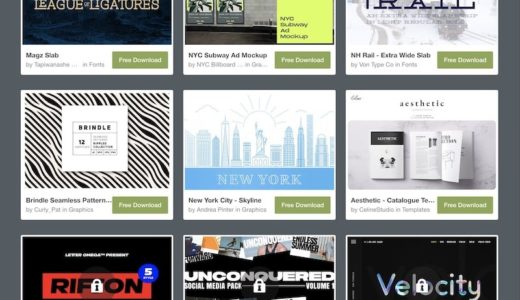 【期間限定】Creative Market 今週の無料素材、6個のデザイン素材が無料でダウンロードできるのは #ナイショ。(2019年2月第5週)