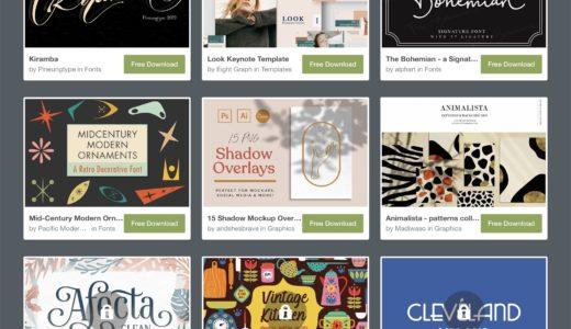 【期間限定】Creative Market 今週の無料素材、6個のデザイン素材が無料でダウンロードできるのは #ナイショ。(2019年3月第1週)