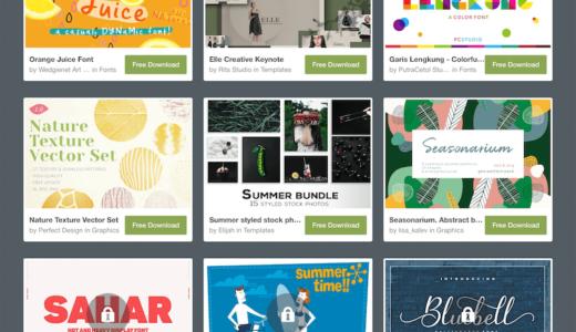 【期間限定】Creative Market 今週の無料素材、6個のデザイン素材が無料でダウンロードできるのは #ナイショ。(2019年3月第3週)