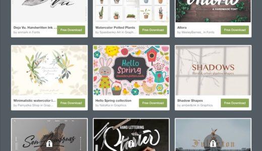 【期間限定】Creative Market 今週の無料素材、6個のデザイン素材が無料でダウンロードできるのは #ナイショ。(2019年3月第4週)