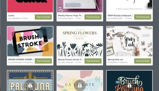 【期間限定】Creative Market 今週の無料素材、6個のデザイン素材が無料でダウンロードできるのは #ナイショ。(2019年4月第2週)