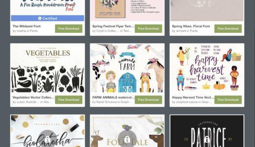 【期間限定】Creative Market 今週の無料素材、6個のデザイン素材が無料でダウンロードできるのは #ナイショ。(2019年4月第3週)