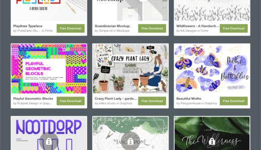 【期間限定】Creative Market 今週の無料素材、6個のデザイン素材が無料でダウンロードできるのは #ナイショ。(2019年4月第4週)