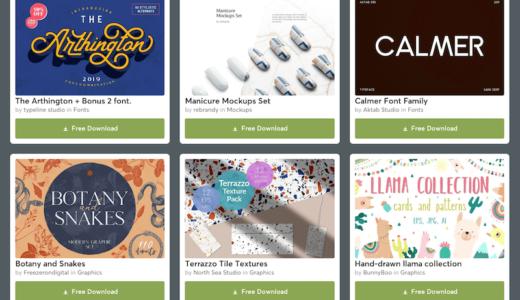 【期間限定】Creative Market 今週の無料素材、6個のデザイン素材が無料でダウンロードできるのは #ナイショ。(2019年6月第4週)
