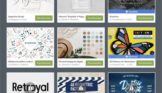 【期間限定】Creative Market 今週の無料素材、6個のデザイン素材が無料でダウンロードできるのは #ナイショ。(2019年4月第5週)