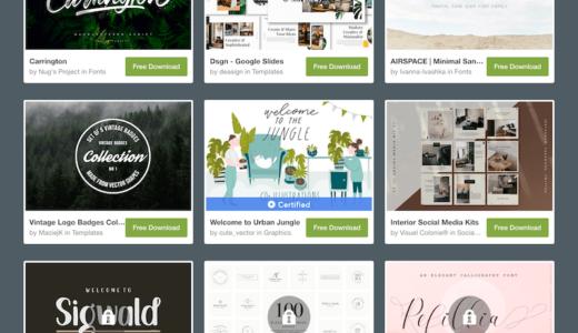【期間限定】Creative Market 今週の無料素材、6個のデザイン素材が無料でダウンロードできるのは #ナイショ。(2019年5月第2週)