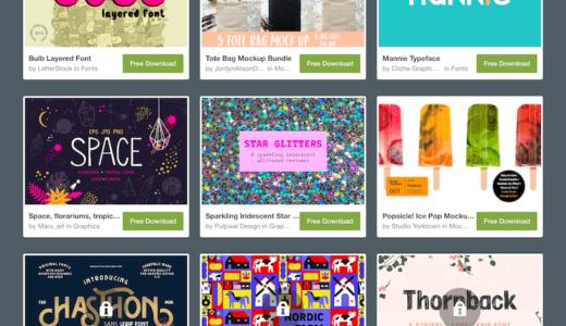 【期間限定】Creative Market 今週の無料素材、6個のデザイン素材が無料でダウンロードできるのは #ナイショ。(2019年5月第3週)