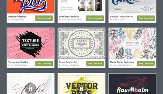 【期間限定】Creative Market 今週の無料素材、6個のデザイン素材が無料でダウンロードできるのは #ナイショ。(2019年5月第4週)